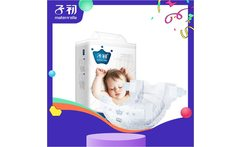 Matern ella Newborn Disposable baby diapers NB size male and female universal thin section breathable dry diaper wet test 72pcs - AliExpress