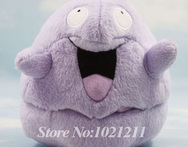 Pokemon plush toy doll dolls stuffed toys action figures grimer 13cm free shipping - AliExpress