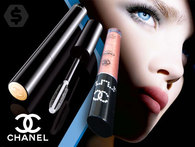 HAPPY HOUR Pack de MASCARA BRILLO LABIAL CHANEL Los tonos del verano en brillos larga duracion Recibilos via OCA en tu domicilio en todo el pais