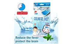 Medical Grade Hydrogel Multifunctional Health Care Cooling Patch of Fever Reducing Cooling Gel Patch For Children Adult Fever - AliExpress
