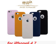 The New For iphone6 phone sets slim genuine leather protective shell case - AliExpress