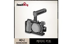 SmallRig A6500 Camera Cage With Top Handle HDMI Cable Clamp For Sony A6500 A6300 Cage Accessory Kit 1968 - AliExpress