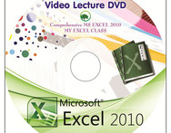 Comprehensive MS EXCEL 2010 video lecture DVD - Snapdeal