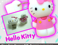 Hello Kitty Descuento en memoria pendrive USB de Hello Kitty de 8GB Oferta hasta agotar stock
