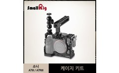 SmallRig a7m3 a7iii Camera Cage Kit for Sony A7RIII A7III Cage With Nato Handle Double Ballheads Extension Arm Kit 2103 - AliExpress