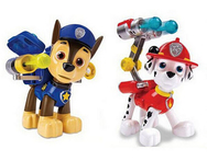 2015 new electronic pets paw patrol dog pvc educational interactive robot dog kids toys russian christmas gift for children - AliExpress