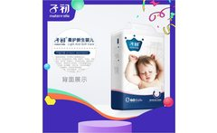 Breathable Soft Active Baby Dry 4 8 kg Diaper Nappy Disposable Baby Diapers 60pcs S - AliExpress