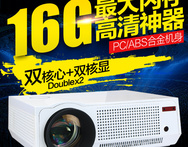 Lethal Weapon led 86D projector HD projector 1080p wifi - AliExpress