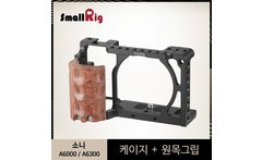 SmallRig Camera Cage Stabilizer A6000 A6300 Cage with Wooden Handgrip for Sony A6000 A6300 Quick Release Cage Kit 2082 - AliExpress