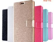 2015 New Arrival For Xiaomi M4 Mi4 M 4 Case Cell Phone Accessories Holder Flip Cover Cases - AliExpress