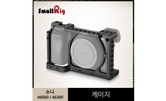 SMALLRIG a6300 a6000 DSLR Cage For Sony A6300 A6000 ILCE 6000 ILCE 6300 Nex 7 Form Fitting Camera Cage 1661 - AliExpress