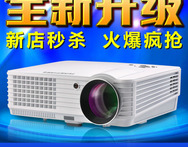 5200 Lumens HD projector home projector 1080p HD 3D LED projector projector Figure US era - AliExpress